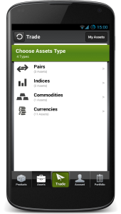 Lbinary app - Assets type list
